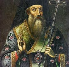 Софроний Врачански