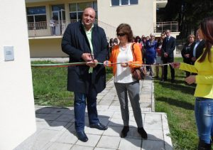 Коста Каранашев и Мария Хесус Конде